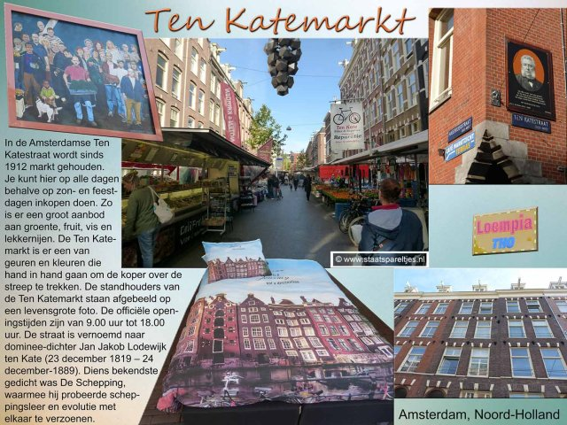 Amsterdam, Noord-Holland, Ten Katemarkt